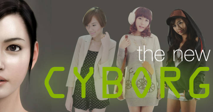 The New Cyborg in Seoul