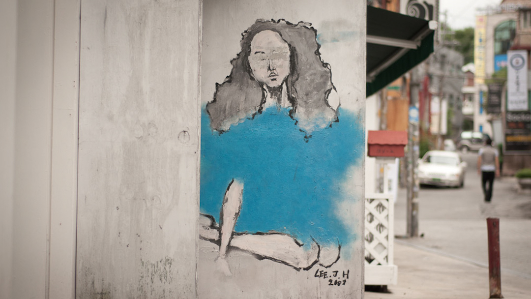 Artwork for this story by J.H. Lee in Seoul, South Korea (photo: patrick lydon | sociecity)