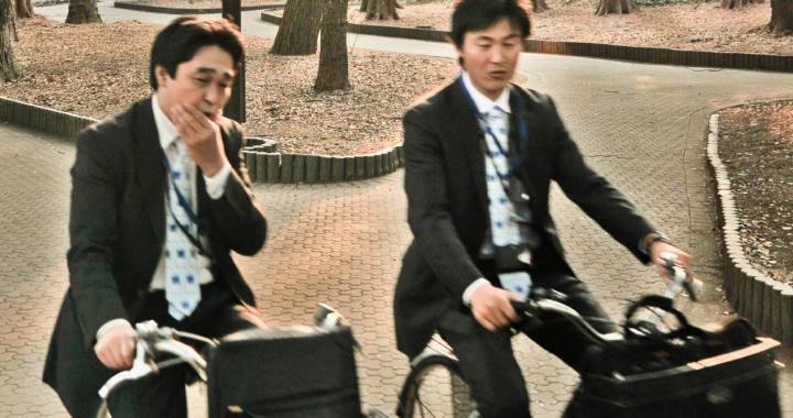 Rush Hour Stress? When Car + Bike = Good