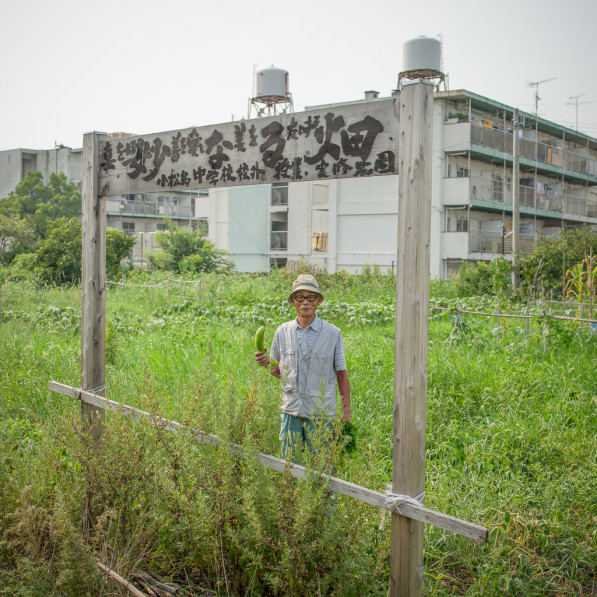kita-osamu-city-farm_PML4462-Edit-597x597