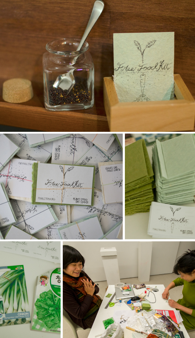Images from the Free Food Kit exhibition and installation process in Japan and Scotland