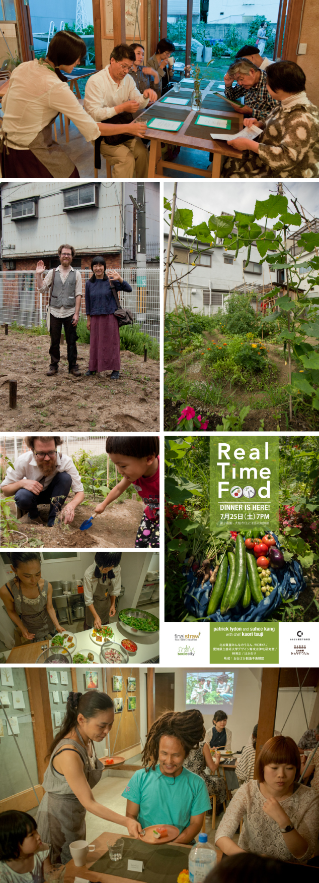 Images from the REALtimeFOOD opening, garden building, and dinner event during the project in Osaka, Japan