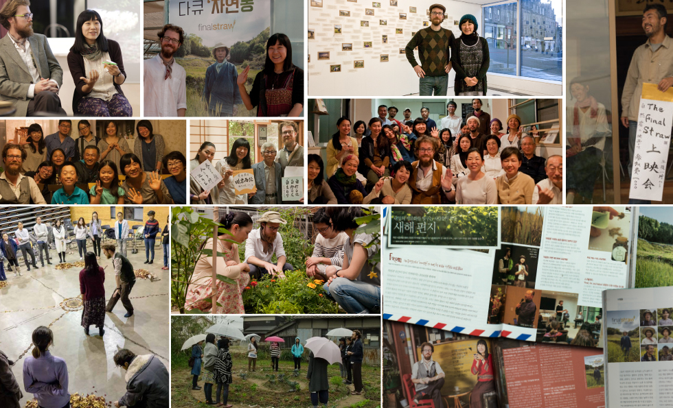 Images and press coverage during the Final Straw film and workshop tour in Japan and Korea