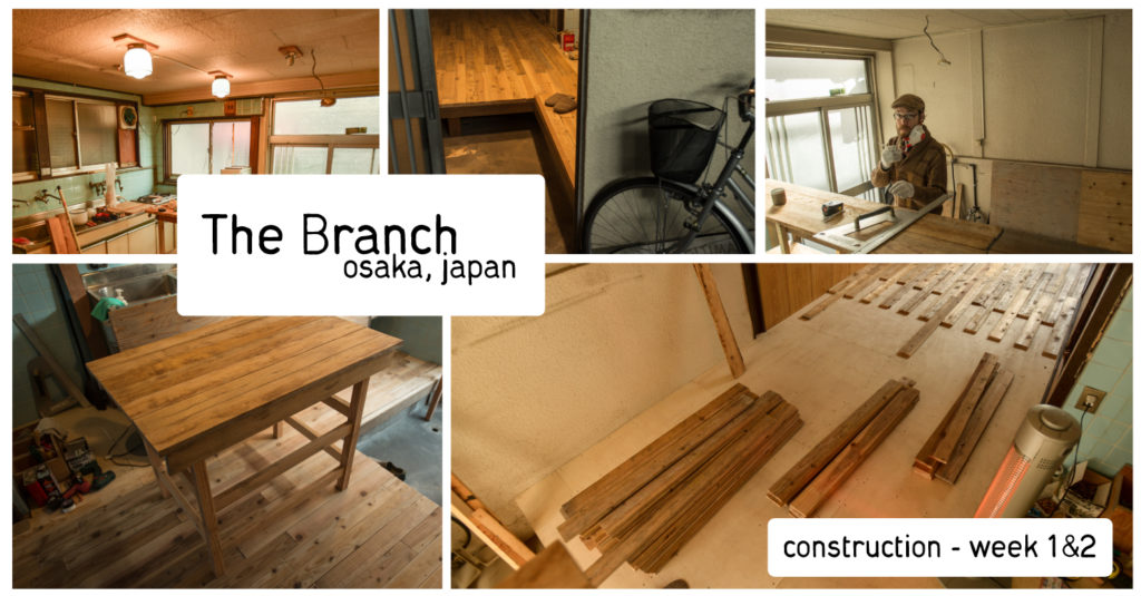 The Branch, Osaka - Construction update for weeks 1&2