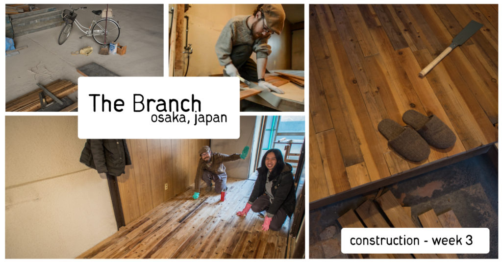 The Branch, Osaka - Construction update for week 3