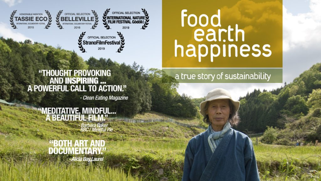 Food Earth Happiness Film Poster
