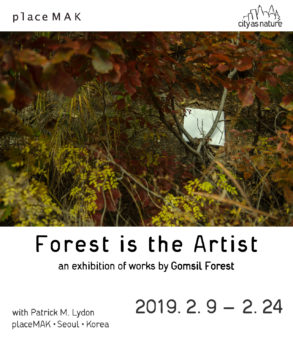 Forest is the Artist exhibition poster, with a picture of a canvas in the forest.