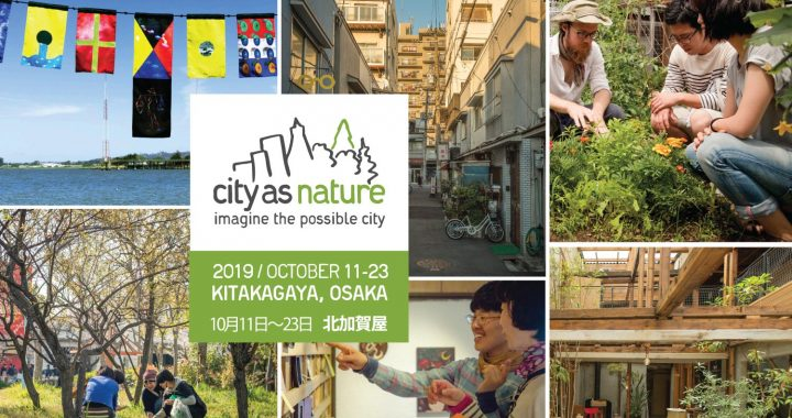 City as Nature Festival, Osaka