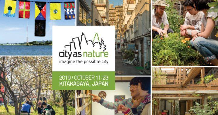 City as Nature Festival in Osaka // シティアズネイチャーフェスティバルの大阪