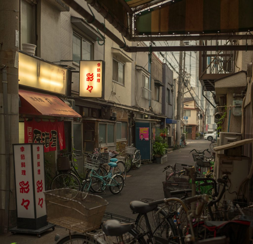 A small alley in the Kitakagaya neighborhood of Osaka, Japan