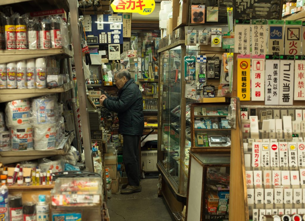 A tiny shop were a man sells all kinds of tools, signs, and artist tools in Osaka, Japan / image: Patrick M. Lydon