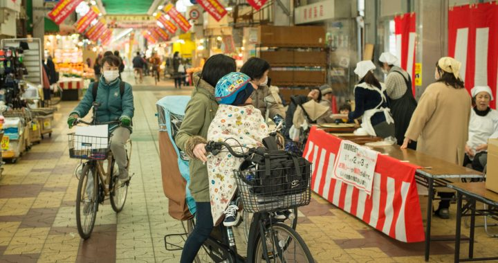 Shotengai: Shopping Streets and Bicycles