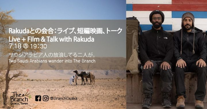 Film + Talk with RAKUDA from Saudi Arabia
