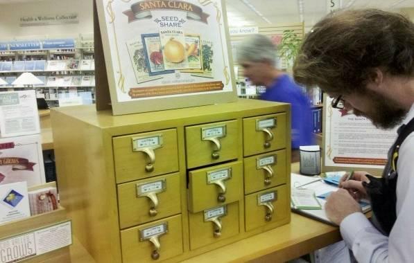 도서관 속 '씨앗도서관'