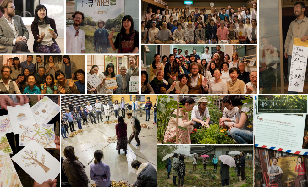 Events, screenings, and workshops by Patrick M. Lydon and Suhee Kang