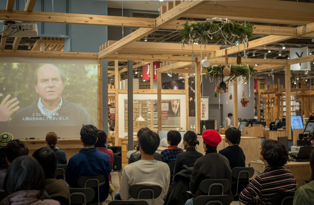 Screening of Final Straw: Food, Earth, Happiness at MUJI Japan
