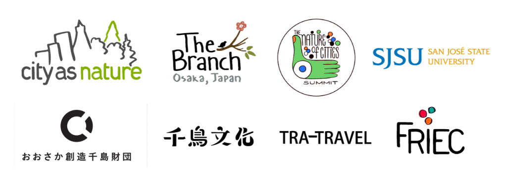 festival sponsors, City as Nature, FRIEC, The Nature of Cities, The Branch, Chidori Bunka, San Jose State University, TRA-TRAVEL Osaka Art Hub