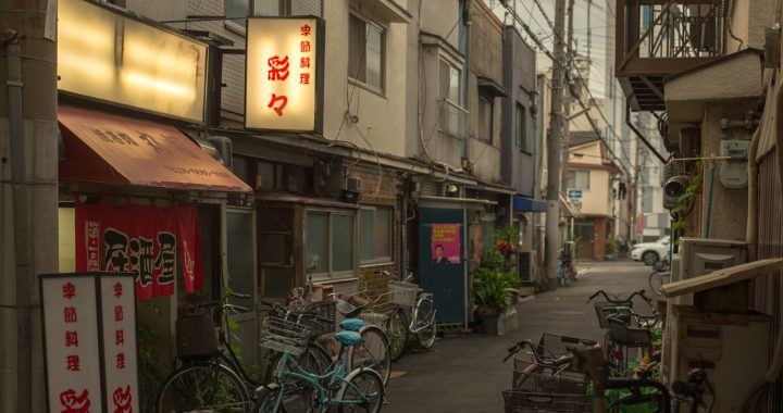 A Japanese Neighborhood Where Time Stopped: Virtue in Slowness