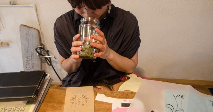 Herb Tea Blending Workshop